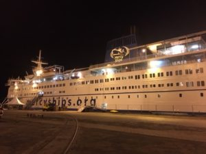 The Africa Mercy at Night